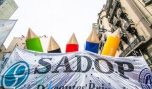 Lee más sobre el artículo El colegio San José (S. L.)  cancela deuda salarial